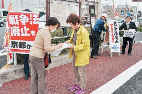【2000万署名成功へ】世論の高まり実感、目標達成しさらに 京都退職教職員の会
