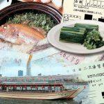 自民・二之湯議員 スカイツリー眺めながら「屋形船」で会議!? 政治資金で飲食代等500万円以上