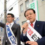 安倍暴走政治ノー、新しい政治つくろう 市田副委員長・比例候補、京都で訴え