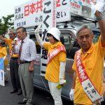 改憲問題が大争点「自民党への1票は9条壊す1票」 穀田衆院議員、綾部で訴え