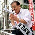 「9条改憲、『国防軍』許さない一票を日本共産党に託して」 市田比例候補、力込め最後の訴え