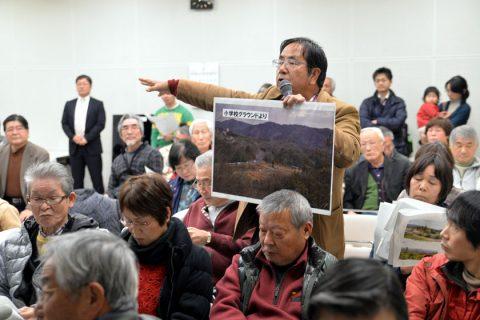 南山城村メガソーラー計画、住民説明会で批判・反対意見が噴出 11日に再度質問会開催