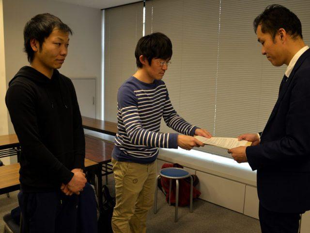 保育園保護者・保育士の声聞いてください 左京区・朱い実保育園 労働組合・保護者会が京都市に意見集提出
