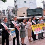 力合わせ必ず廃案に、「共謀罪」衆院通過で緊迫 共産党京都市議団が緊急宣伝