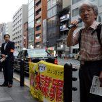 「現代版治安維持法」「監視社会に」共謀罪法案強行許すな 京都市内各地で緊急宣伝