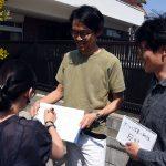 プール・学童移設「住民の声反映して」 住民投票求める直接請求署名・大山崎町