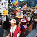 共謀罪は廃案!連続デモ、320人が怒りの声上げ 8、15日も開催