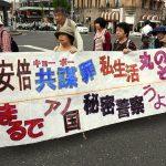 「奴隷の自由」はいらない 「共謀罪」法案の問題点(4)同志社大学名誉教授・望田幸男