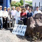 南山城水害伝える「巨石」保存を 井手町・JR玉水駅建て替え工事で「撤去」方針、住民有志が運動