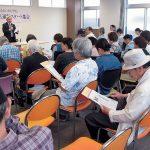 「いのちの署名」左京でスタート集会 貧困打開へ賃上げ、公的負担増を 尾藤弁護士が講演