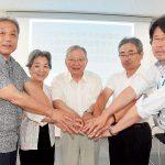 核廃絶へ50万署名目指す 「ヒバクシャ署名京都の会」結成