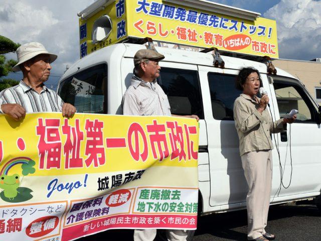 大型開発の資金づくり「文パル」売却ストップ 「市民の会」岡本やすよ候補が訴え