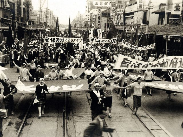 京の戦後史をデジタル化 「京都戦後民主運動 歴史資料アーカイブ」 京都自治体問題研究所