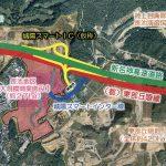 城陽市・新名神スマートIC 建設費新たに4億円必要 大型モール、都計道路との接続線整備で