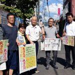 住民パワーで「民泊」止めた 伏見区向島地域、緊急署名・ポスターが効果
