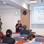 みんなで子育ての街に 「子ども医療京都ネット」活動再開で代表者会議 対府要求を提起