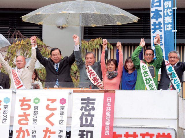 【だから共産党】平和への指針持つ党、伸びて/守田敏也さん