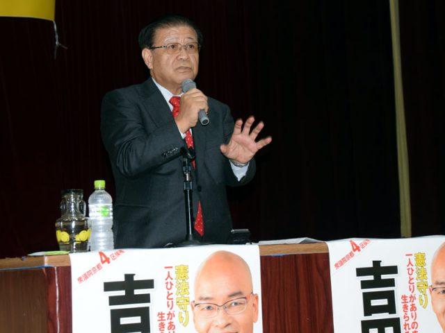 選挙結果決めるのは私たちの頑張り/揺るがず共闘貫く共産党の躍進を 市田副委員長訴え
