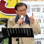 「日本共産党への1票が政治を変える確かな力」 選挙戦最終日・市田副委員長、雨中の訴え