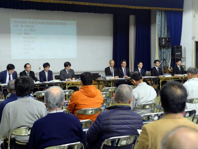 メガソーラー計画・開発強行姿勢に住民反発 三重県側で説明会