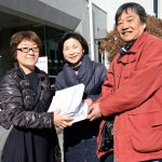 「子ども文化会館」改修・存続して 署名3368人分、府・京都市に提出/「あり方懇」で統廃合議論も