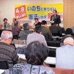 国にもの言えない知事だめ 「民主府政の会」左京連絡会がダッシュ集会