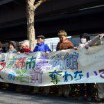 """京セラさん""""名前""""返して 京都市美術館命名権売却、市民ら本社前で抗議"""