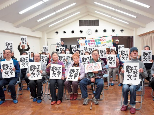 """""""9条改憲ノー""""示そう 中京区・「憲法Café―朱八ネット」結成"""