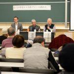 原発事故の非人道性、罪深さ改めて 「原発ゼロ京都アピール」講演会、龍谷大学で第8回目開催