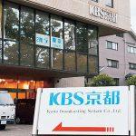 無期転換で雇用守る KBS労組・女性組合員3人、団交で回答得る