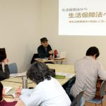 「共同」政策、地域づくりへ 綾部くらしの学習懇談会がスタート、毎月開催へ/第1回は生活保護制度学ぶ