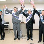 4月3日告示・与謝野町議選/暮らし守る温かい町政に 和田、高岡、永島3氏が決意