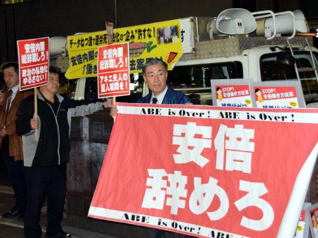 「安倍辞めろ」に声援 「働き方改革」「森友疑惑」京都総評が抗議宣伝