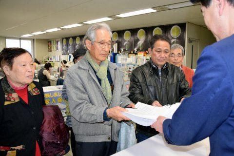宇治公民館・市民会館「閉館」は中止を 市民ら「存続を求める会」署名1787人分を提出