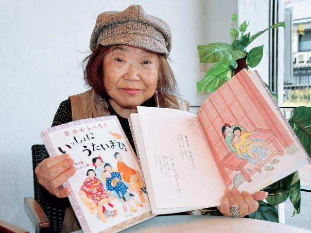 暮らしとメロディー次代に 絵本「京のわらべうた いっしょにうたいまひょ」三上啓子さん出版