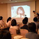 「保険で良い歯科医療を」京都連絡会が結成 患者負担軽減、保険適用拡大など国に求める