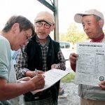 【9条改憲NO!3000万署名】「連名ビラ」が対話の力に 福知山市三和町・住民有志の「会」が奮闘、住民2人に1人目指す