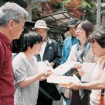 【9条改憲NO!3000万署名】初の1000人分到達、日本共産党円明寺団地西南支部