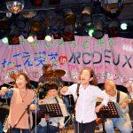 歌で心一つに「うたごえ喫茶inアークデュウ」京都市下京区 5月で丸16年、参加者のべ3000人