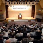 「共闘が政治変える」市民連合呼びかけ人・中野晃一上智大教授が講演、京都第一法律・憲法活かす集い