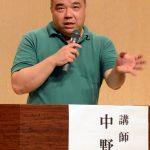 「潮目変化、共闘の流れ大きく」市民連合呼びかけ人・中野晃一上智大教授の講演(大要)