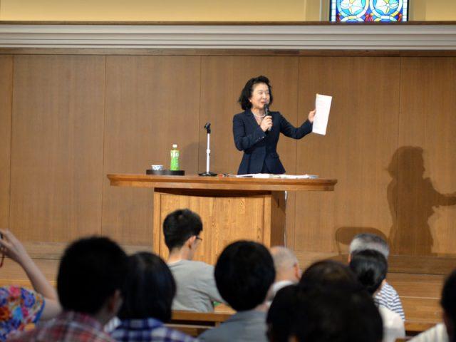 学問的検証と異なる「明治150年」奉祝 京都で歴教協全国大会、加藤陽子教授が記念講演