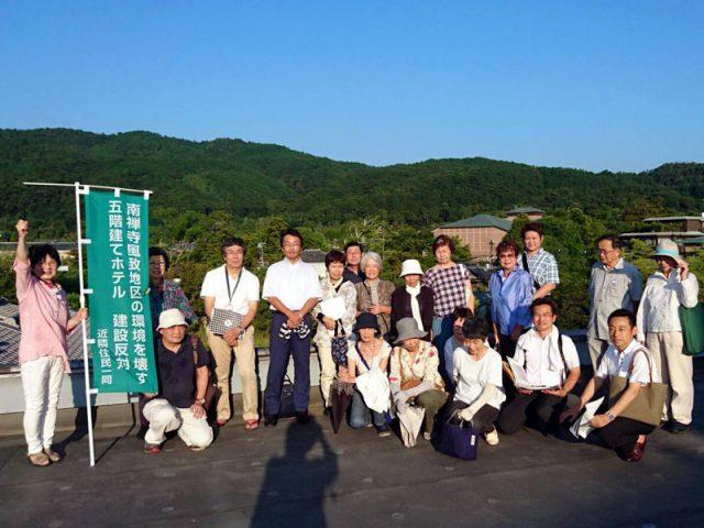 名園「無鄰菴」の隣接地に4階建てホテル計画、左京区岡崎 「低層の建物に」住民団体が集会と現地見学会