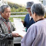 【9条改憲NO!3000万署名】町内1000人分突破へ 福知山市「三和の会」/呼びかけ人ビラに反響「あの人も」
