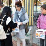 長岡京市に保育所増やして! 新婦人支部が請願署名運動、12月定例会に提出予定