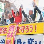 【亀岡市議選】大型開発より中学校給食を 20日告示 共産党・田中、並河、三上、長沢候補が奮闘