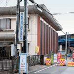 京都府福知山児童相談所・一時保護所一年以上閉鎖に/府北部唯一、虐待児童などの避難所