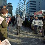 京都市・介護保険嘱託員130人雇い止めやめよ 「市民の会」が市役所前宣伝