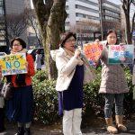 沖縄・辺野古埋め立てに「反対」を、24日県民投票で連帯し街頭アピール/新婦人府本部