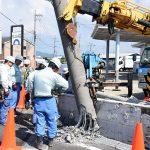 米軍関係者交通事故、1年以上公表なし 京丹後・米軍レーダー基地/昨年7月電柱破損は「米軍に照会中」のまま
